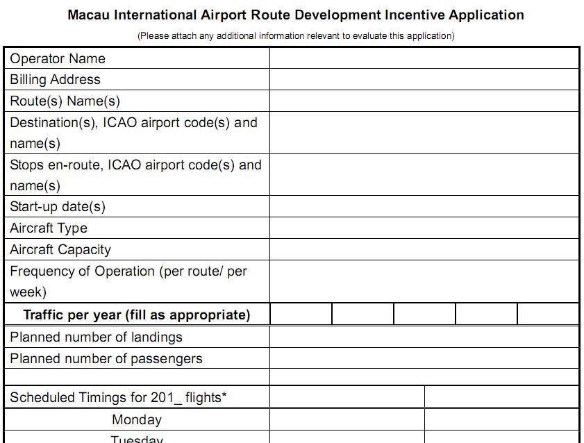 Cam Route Development Incentive Application Form
