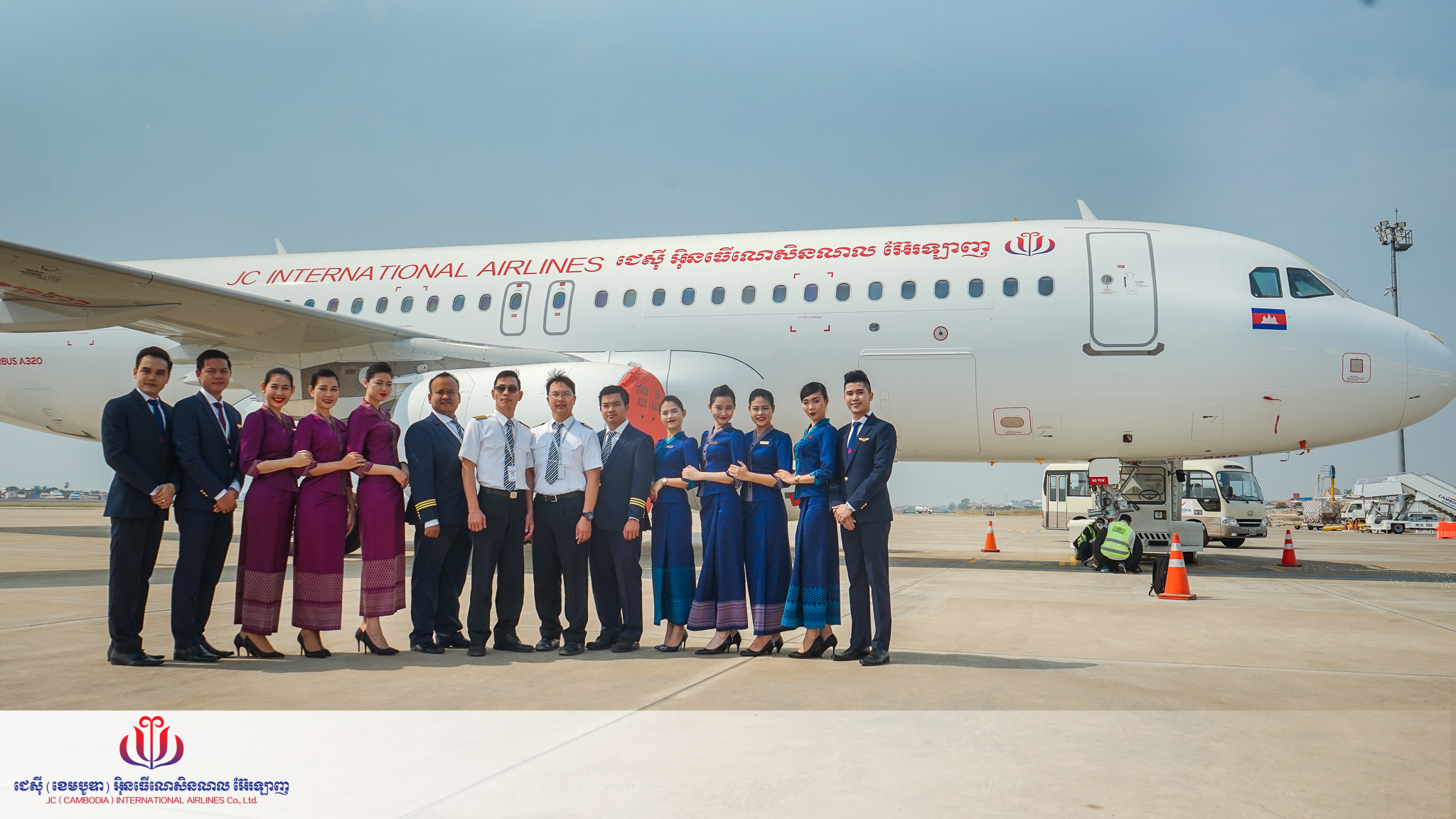 International and regional airports of Cambodia. How to fly to Cambodia